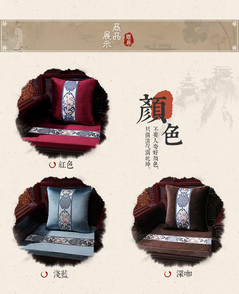 锦绣阁海绵垫_03