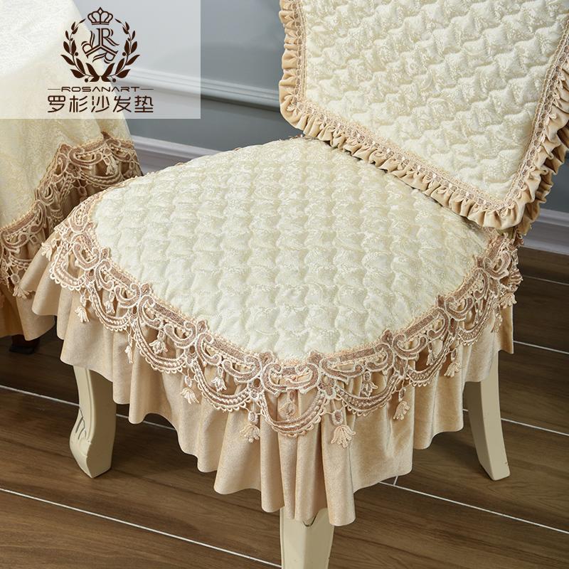 爱丽丝桌布椅套主图 (9)