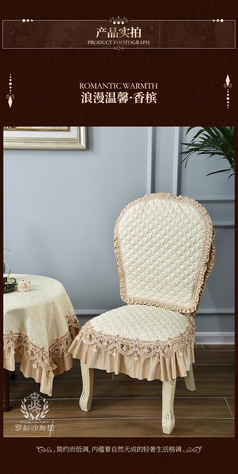 爱丽丝桌布椅套_03