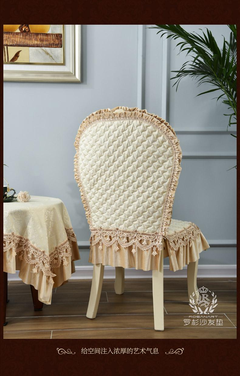 爱丽丝桌布椅套_05