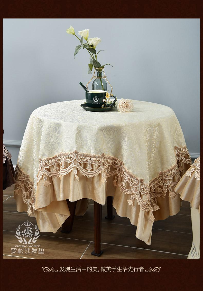 爱丽丝桌布椅套_07