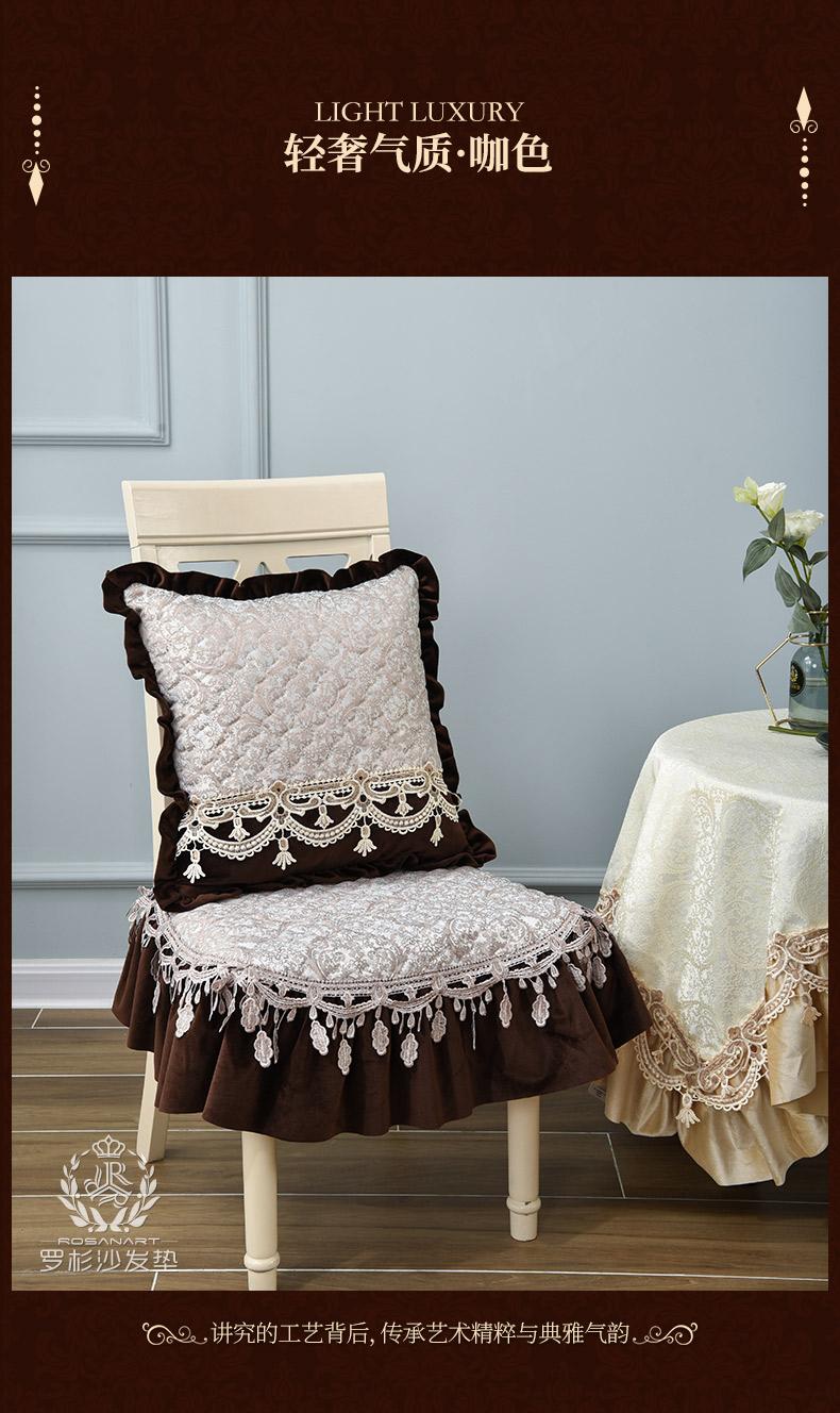 爱丽丝桌布椅套_08