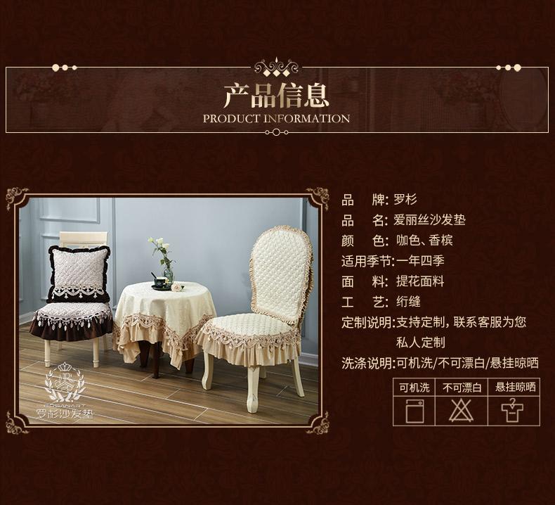 爱丽丝桌布椅套_13
